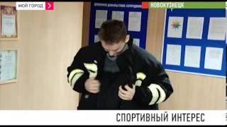 Голкипер «Металлурга» снял вратарскую амуницию и переоделся в форму пожарного(, 2014-03-24T14:37:22.000Z)