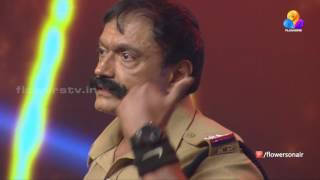 Flowers Comedy Awards 2016 HD Video