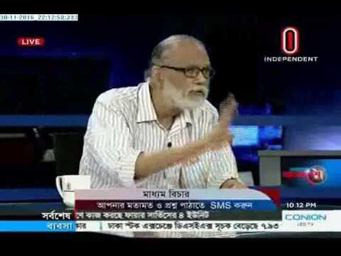 Ajker Bangladesh, 30 November 2016