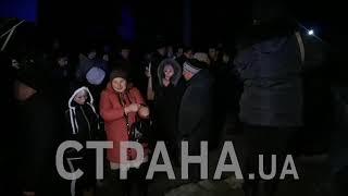 Нацгвардия жестко расчистила дорогу в Новых Санжарах   Страна.ua