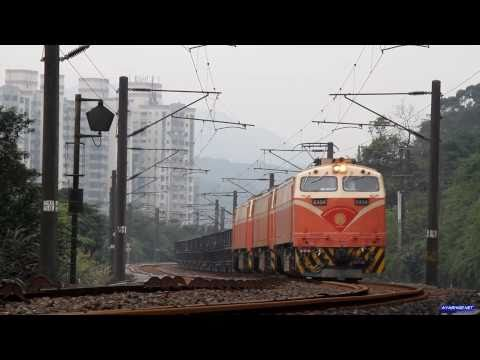 [HD]台湾国鉄 貨物列車 四脚亭付近 Freight train in Taiwan (TRA)
