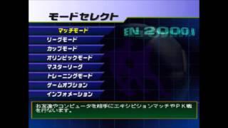 winning eleven 2000 u 23   main menu ost original theme