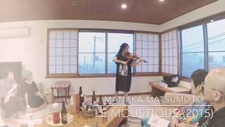 M. Matsumoto: Le Moustique (2015)