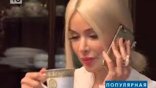 """Ревность не порок-""""Популярная правда""""-Телеканал Ю. 04.11.17"""