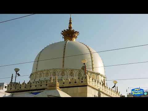 Ajmer Sharif Video - January 2017 - Dargah Ghareeb Nawaz