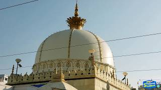 Ajmer Sharif Video - January 2017 - Dargah Ghareeb Nawaz