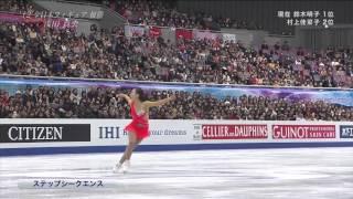 ISU四大陸フィギュアスケート選手権大会2013大阪 2013.2.9.