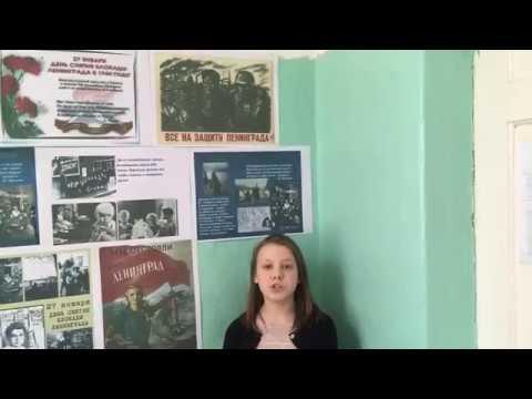 Изображение предпросмотра прочтения – АлександраШтанько читает произведение «8 сентября, обычный день недели» Г.Станиславской