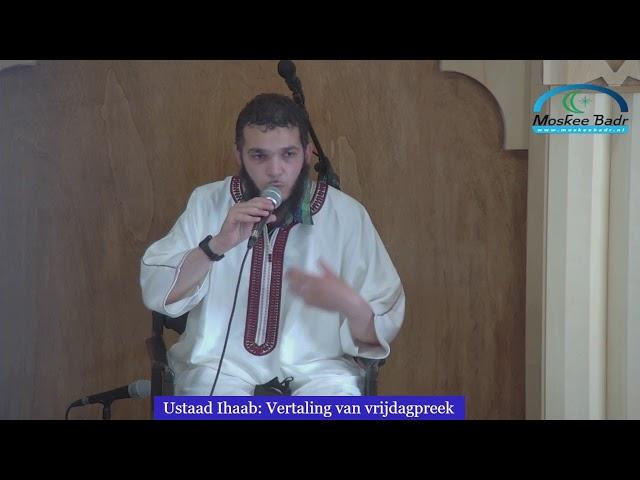 الشيخ حسين يونس: كيف نتعبد الله بالسفر