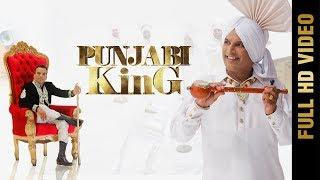 PUNJABI KING (Full 4K Video) | HIRA DHARIWAL | Latest Punjabi Songs 2017