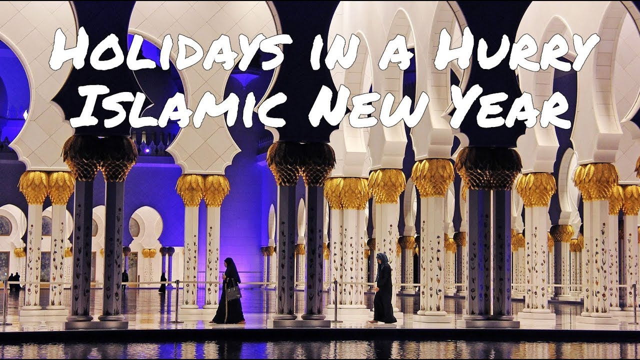 Hijri New Year's Day in United Arab Emirates in 2020