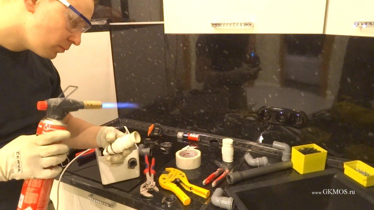 Принудительный канализационный насос. Водопровод в квартире. Перенос кухни. Дренаж