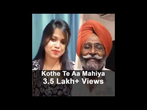 Kothe Te Aa Mahiya | Mukhwinder Singh | Rashmi Tripathi | Sehaj Records
