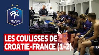 Croatie France images inédites du vestiaire Equipe de France I FFF 2020