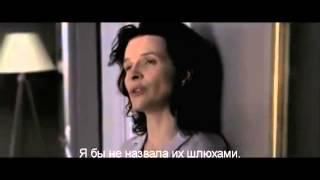 Откровения Трейлер HD русский 2012
