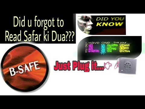 travelling dua device for bike and car just plug and easy to use for Muslim brother n sisters