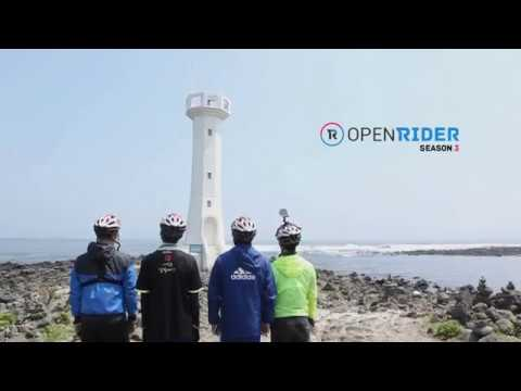 Openrider - GPS Cycling Riding