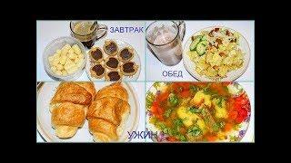 Блюда на скорую руку (завтрак,обед,ужин)