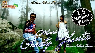 Meri Preety Jhinta # Superhit Garhwali Song || By - Himachali Hits Of Nati King  Kuldeep Sharma