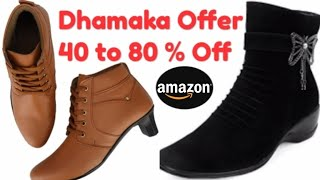 Amazon Dhamaka Offer ! 40 to 80 % Off... Latest Designer