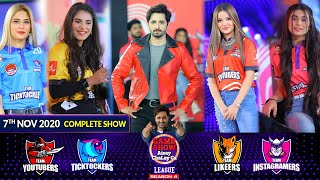 Game Show Aisay Chalay Ga League Season 4 | Danish Taimoor | 7th November 2020 | Complete Show