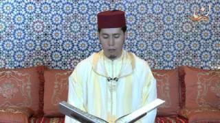 سورة الحجر برواية ورش عن نافع القارئ الشيخ عبد الكريم الدغوش