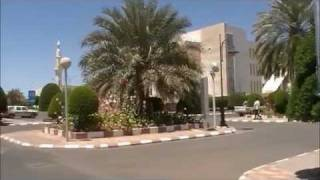 Campus Tour of the Islamic University of Madinah