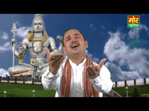 Bhang Ragad Ke Piya Karu    Latest Bhole Song    Nardev    Mor Haryanvi