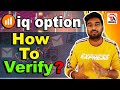 Iqoption Update A To Z Bangla Video 2020 For Beginner.Iq ...
