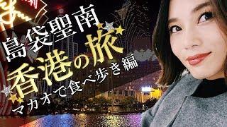 島袋聖南 - 【Instagram】https://www.instagram.com/seina4444/?hl=ja ...