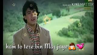 Chod Ke Tumko Kidhar Jaaye