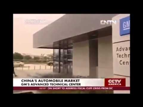 GM's advanced technical center in China