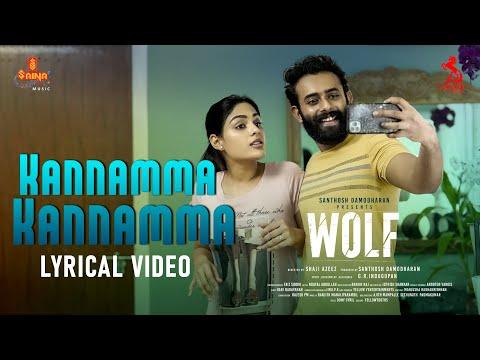 Kannammaa Kannamma Official Lyrical Video   Wolf   Arjun Ashokan   Samyuktha Menon   Damor Cinema