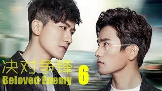 Video 【BL】《决对争锋第6集》Beloved Enemy HD EP6 现代商战职场时装剧  1080P Eng Sub | Arabic Sub download MP3, 3GP, MP4, WEBM, AVI, FLV Oktober 2019