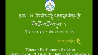 Day1Part4: Live webcast of The 8th session of the 15th TPiE Proceeding from 12-24 Sept. 2014