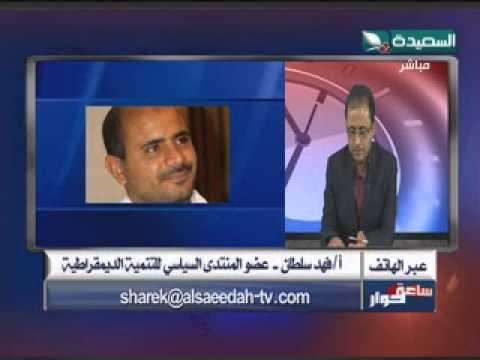 ساعة حوار 22-4-2015م - اليمن وتطورات الأحداث