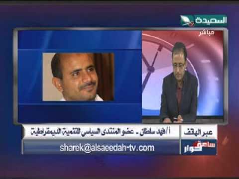 ساعة حوار 22-4-2015م - اليمن وتطورات الأحداث