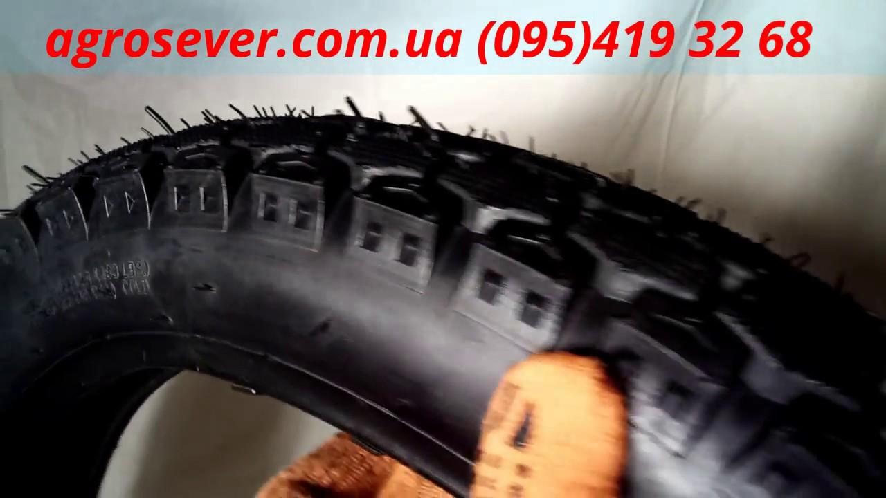 Покрышки для велосипедов большой каталог товаров, широкий выбор покрышек для велосипедов. Доставка по москве и россии. Наш телефон 8 495-902-00-03, 8-800-333-77-41.