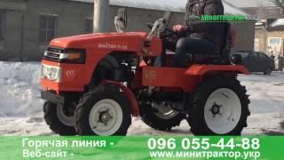 Видеообзор мототрактора Файтер Т15 от www.мототрактор.укр(, 2017-01-20T13:47:29.000Z)
