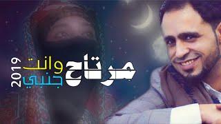 الفنان صلاح الاخفش || مرتاح وانت جنبي || بالكلمات 2019HD