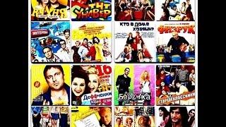 ТОП 5 русских комедийных сериалов