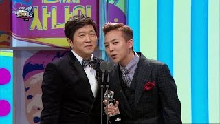 【TVPP】GD(BIGBANG) - Best Couple Award with Jeong Hyeong-don, 지드래곤(빅뱅) - 베스트 커플상 @ 2013