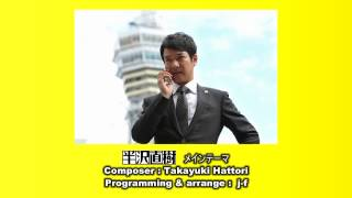 Music by Takayuki Hattori Programming & arrange & Alto Saxophone by...