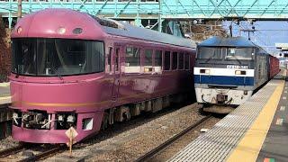 【485系 宴】団体臨時列車 鴨宮通過/根府川発車(MH付き)