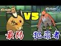 犯罪者 vs 最弱実況者  -ワイルドバトル#4-【ポケモンUSUM/ウルトラサン・ウルトラムーン】