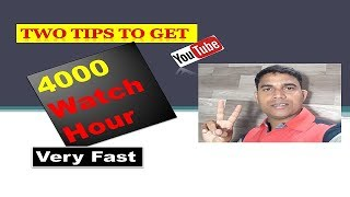 How to complete 4000 hours very fast || get your watch time quickly || 4000 watch time