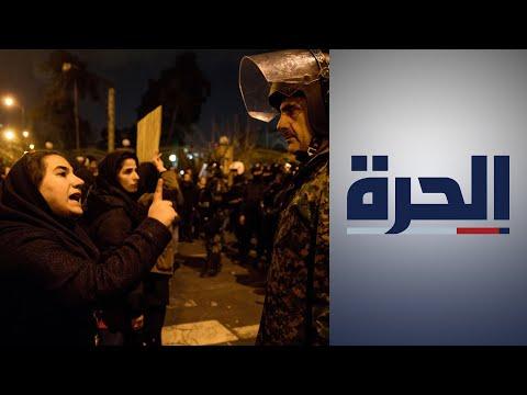 مقاطع تظهر استخدام القوات الأمنية الإيرانية للقوة المفرطة في ردع المتظاهرين  - 11:59-2020 / 1 / 13