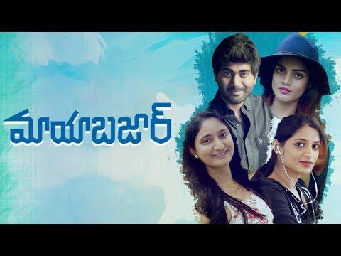 Mayabazar || Telugu Short Film 2017 ||  directed by Sampath Kumar Manne