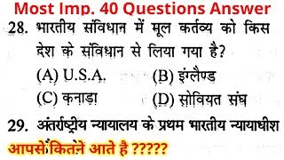 Gk practice//Science, geography, polity, | Imp questions answer for railway, group d, alp,vdo,gram