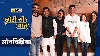 छोटी सी बात : सोनचिड़िया | Sushant Singh Rajput | Bhumi Pednekar | Manoj Bajpayee | Sonchiriya